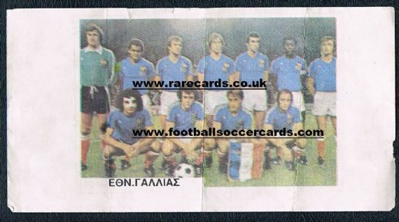 1977 Platini France GREEK playmoney